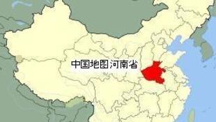 Chine Henan