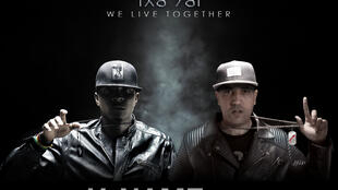 Collaboration des artistes marocains et camerounais H-Name et Stanley Enow «We live together».