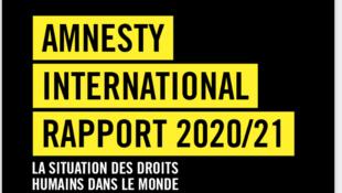 國際特赦組織4月7日公布2020年國際人權報告