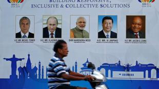 图为印度街头金砖峰会广告宣传画