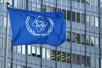 مقر آژانس بینالمللی انرژی اتمی در وین ـ اتریش