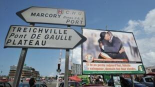 Dans le quartier populaire de Treichville, à Abidjan, le 18 avril 2013. Une affiche de la CEI proclame :«Si vous avez perdu l'élection aujourd'hui, félicitez le vainqueur, votre tour viendra demain».