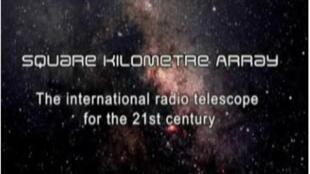 Affiche du projet du futur plus grand téléscope géant SKA.