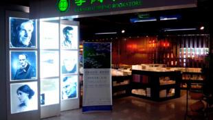 图为上海图书馆内季风书园门面