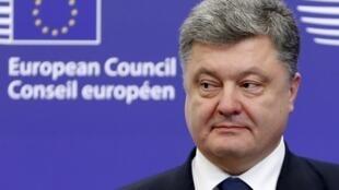 Президент Украины приветствовал решение Еврокомиссии.