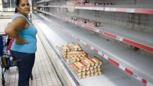 Supermercado em Pointe-a-Pitre, Guadalupe (Foto ilustrativa)