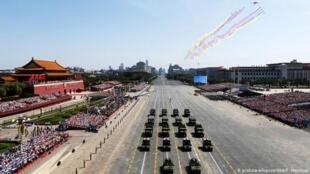 中國慶祝建國70周年