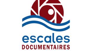 Le logo des Escales documentaires de Libreville.