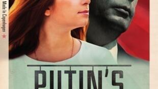"Афиша документального фильма ""Putin's Kiss"", 2011"