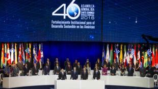 Ceremonia de apertura de la 46° Asamblea General de la OEA, el 13 de junio de 2016 en Santo Domingo.