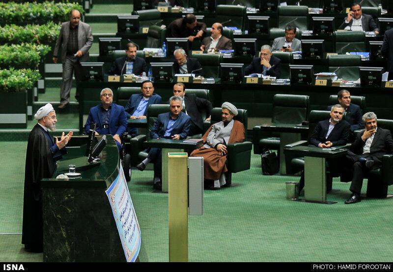 جلسه رأی اعتماد به وزیر پیشنهادی علوم در مجلس. ٢٧آبان/ ١٨ نوامبر ٢٠١٤
