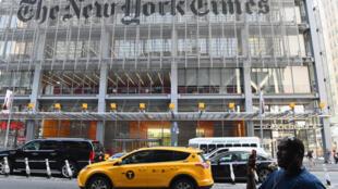 紐約時報獲2020年普利策獎三項獎