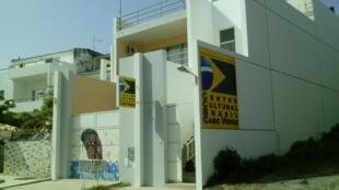 Fachada do Centro Cultural Brasil-Cabo Verde (CCBCV), na cidade da Praia.