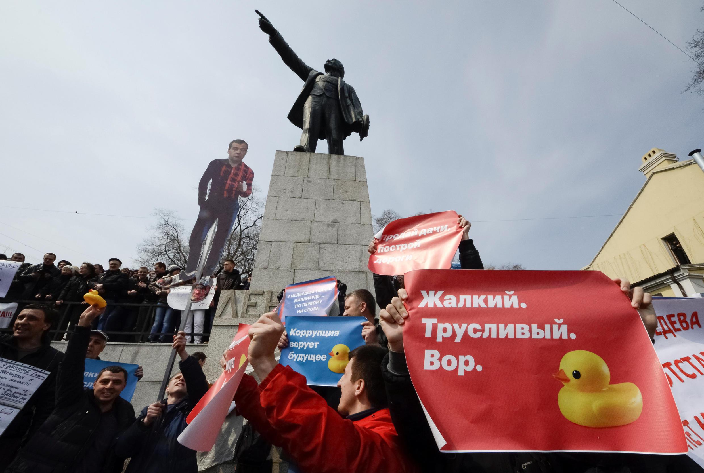 Антикоррупционная акция во Владивостоке 26 марта 2017