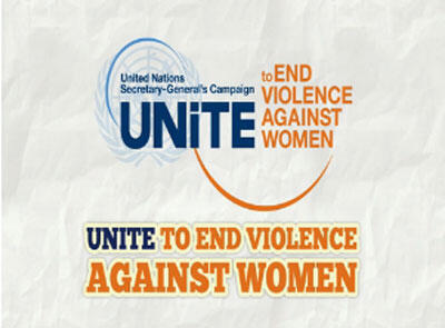 روز ۲۵ نوامبر (سهشنبه چهارم آذر)، روز جهانی رفع خشونت علیه زنان نامیده شده است.