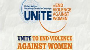 Visuel de la campagne pour la Journée internationale pour l'élimination de la violence à l'égard des femmes (25 novembre 2014).