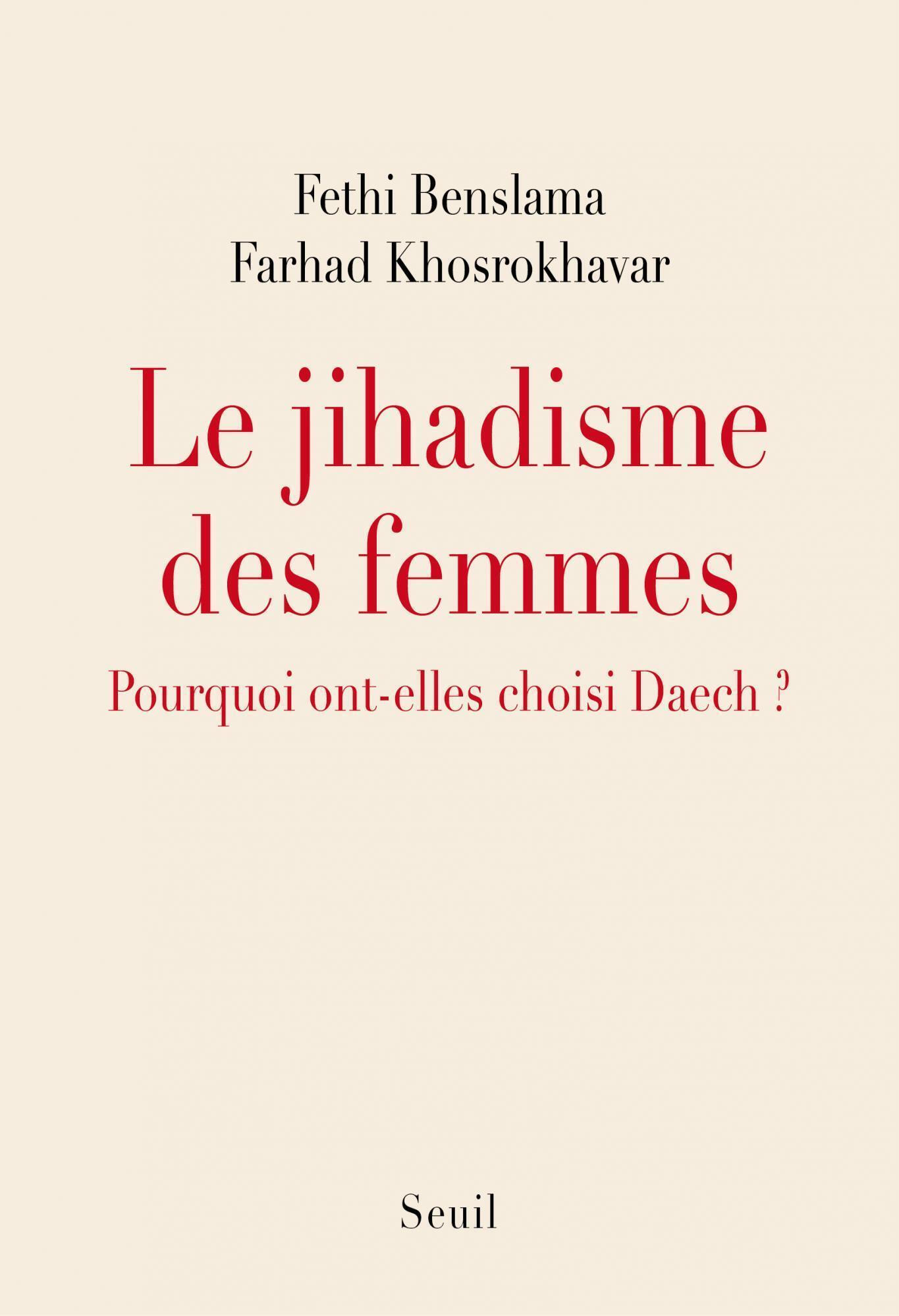 """تصویر جلد کتاب """"جهادگرایی زنان"""""""