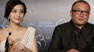 范冰冰与导演王小帅在戛纳电影节上。