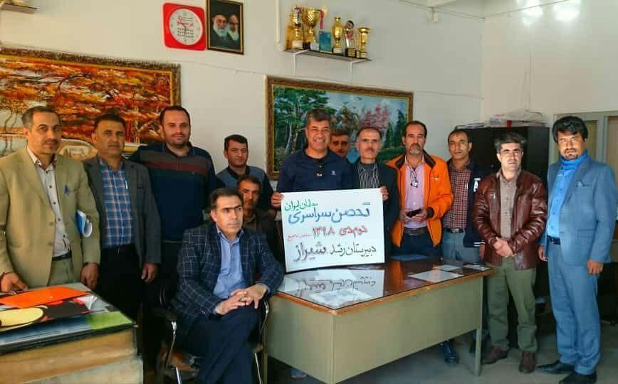 تحصن سراسری معلمان ایران
