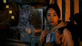 12.6 《執屋》成為收緊電影檢查守則後第一部取消上演的電影(電影宣傳照)
