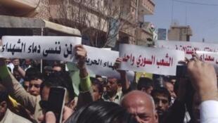 Biểu tình chống chính phủ tại Syria ngày 15/4/11.