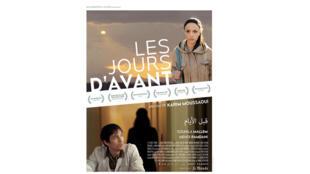 « Les Jours d'avant » réalisé par Karim Moussaoui.