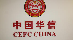 A CEFC logo is seen at CEFC China Energy's Shanghai headquarter in Shanghai, China September 12, 2016.