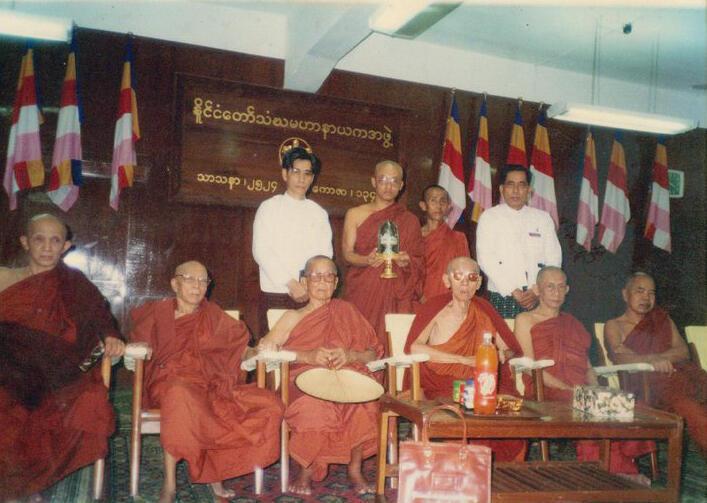Buddha's_Dhatu_donated_by_The_State_Sangha_Mahanayaka_Committe