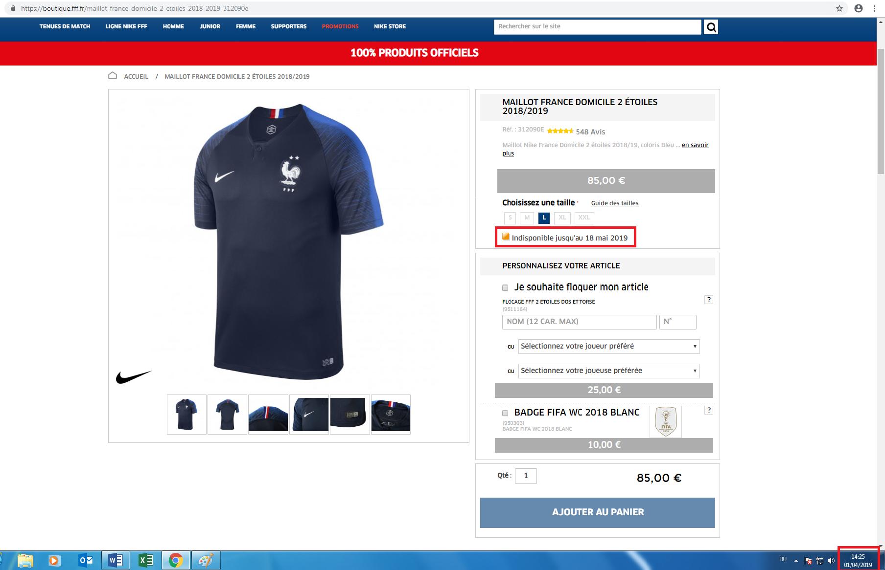 Принтскрин сайта онлайн-бутика Французской федерации футбола, сделанный 1 апреля 2019 г.. Новая партия «двухзвездных» футболок всех размеров поступят в продажу лишь 18 мая. На принтскрине выбрана футболка размера L.