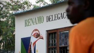 Renamo acusa Frelimo no poder de perseguir seus membros e de impedir acção política no centro de Moçambique