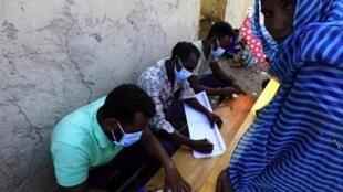 Wakimbizi kutoka Ethiopia katika kambi ya Fashaga, Sudan, Novemba 20, 2020.