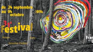 Affiche de la 31ème édition du Festival des Francophonies en Limousin.