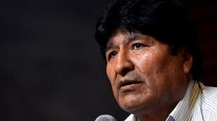 Tribunal Supremo Eleitoral (TSE) da Bolívia, veta candidatura de Evo Morales ao Senado.