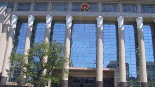 Image d'archive: La Cour populaire suprême chinoise 存檔圖片:中國最高人民法院資料照