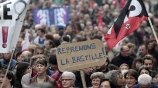 Empleados del sector público y privado protestaron en la ciudad de Toulouse.