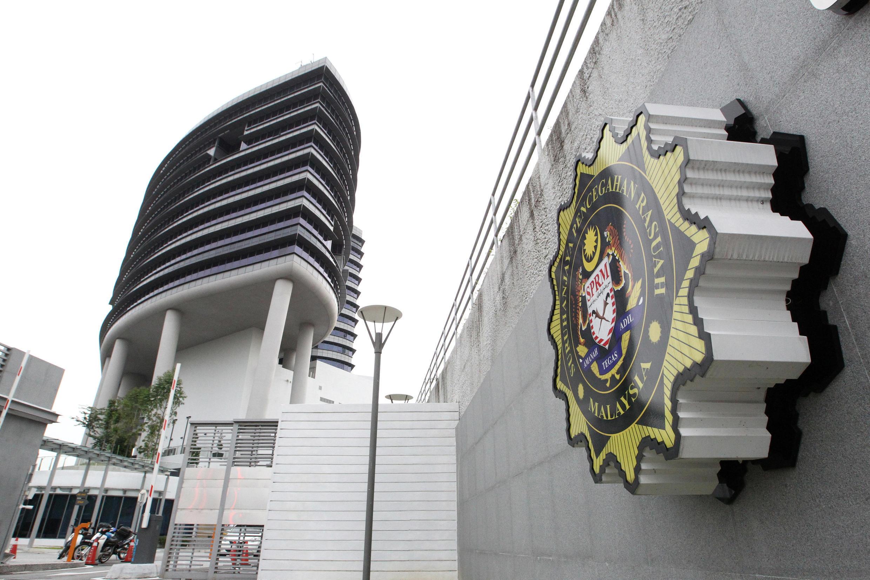 Trụ sở Ủy ban chống tham nhũng Malaysia. Ảnh chụp ngày 03/07/2018.
