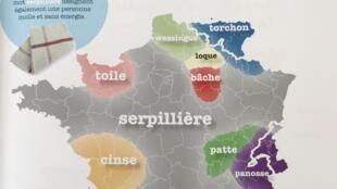 Extrait de l'Atlas du français de nos régions.