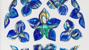 Marc Chagall, « La rose bleue » (détail) ; œuvre exécutée par l'atelier Simon-Marq, Reims ; vitrail d'étude pour la rosace du déambulatoire de la cathédrale de Metz, daté et signé en 1964.