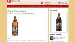 La Eagle est la bière la plus populaire en Ouganda (Capture d'écran).