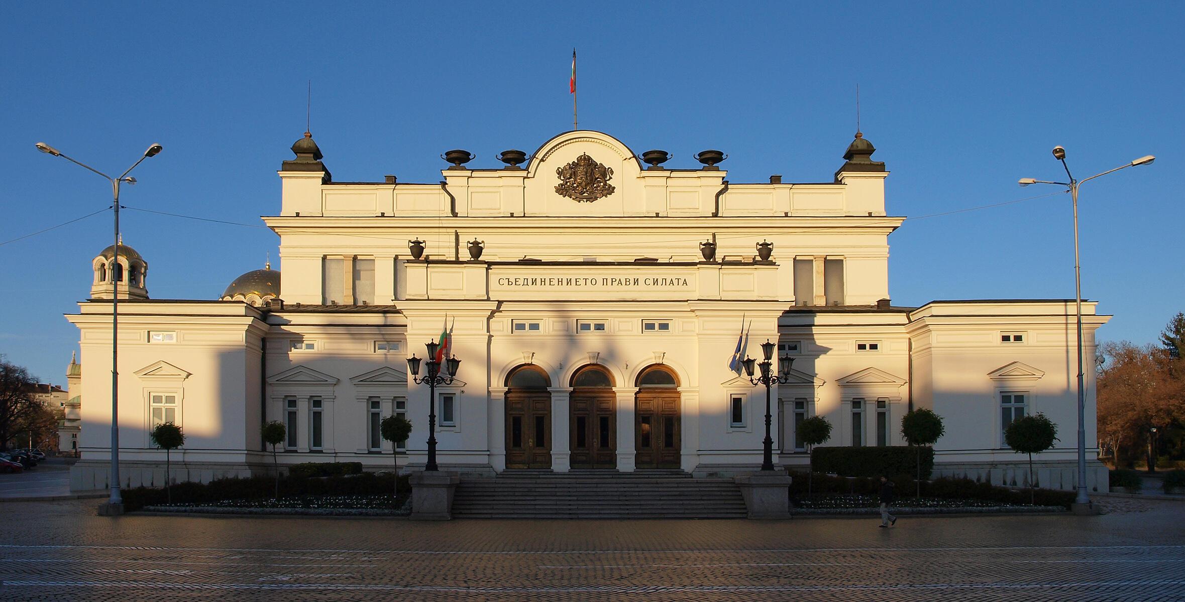 Le Parlement de la République de Bulgarie (image d'illustration).