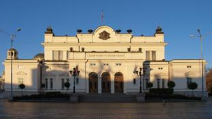 Парламент Республики Болгария