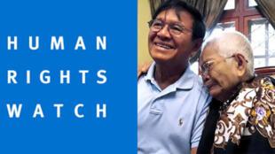 អង្គការ Human Rights Watch។
