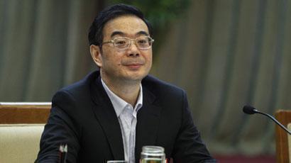 图为中国最高法院院长周强会议照