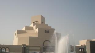 2008年落成開放的卡塔爾多哈伊斯蘭藝術博物館
