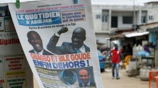 Un journal ivoirien salue l'acquittement de Laurent Gbagbo et Charles Blé Goudé par la CPI, mars 2021.