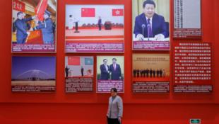 中国庆祝改革开放40周年展览资料图片