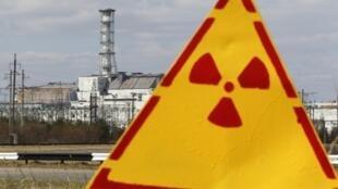 На территории Чернобыльской АЭС
