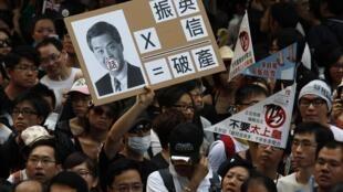 从香港参加7月1日大游行回到大陆后,宋宁生和曾九子直接从广东省北上,再到北京陈情,但立即被江西宁都县警方派出的人员押回家乡。