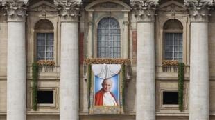 Портрет блаженного Иоанна Павла II, Ватикан, 1 мая 2011 года