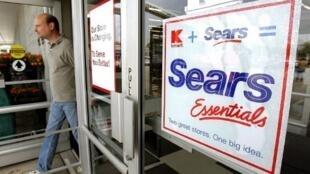 Cửa hiệu Sears và Kmart đã rút đi 31 sản phẩm nhãn hiệu Trump Home.